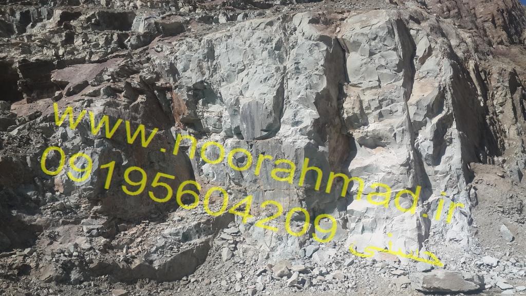 معدن سنگ مالون