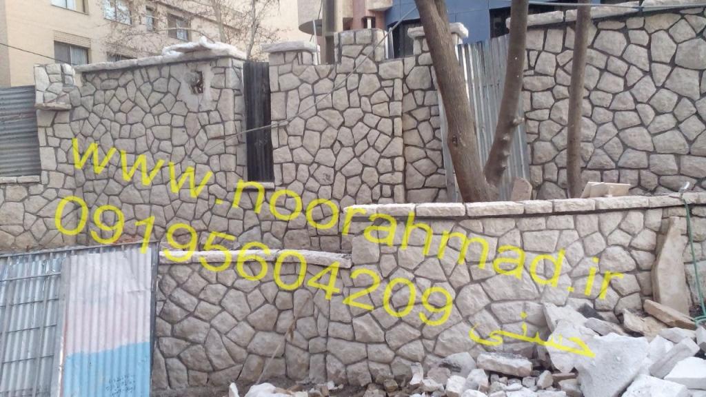 سنگ مالون دیوار چینی